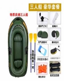单人双人三人充气船橡皮艇加厚钓鱼船 皮划艇 充气艇汽艇 钓鱼艇
