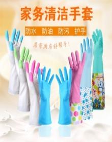 四季款家务手套【多款可选】厨房好帮手清洁手套薄款加绒短长款防水耐用颜色随机