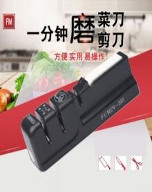 正品富民158/195磨刀器开刃磨菜刀水果刀剪刀功能磨刀开刃磨刀石家用多器操作简单