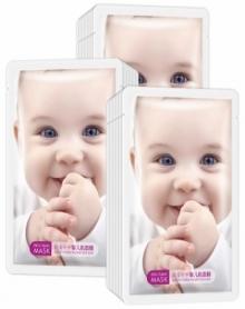 【婴儿面膜】30片幼滑补水婴儿肌天丝面膜贴