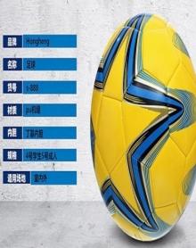 正品足球中小学生青少年儿童训练足球高初中成人5号比赛足球PU防滑耐磨zuqiu学生用球