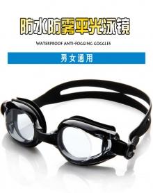 泳镜 高清透明防水防雾游泳眼镜男女大框平光泳镜 成人竞速专业潜水游泳镜 送泳帽带鼻夹耳塞