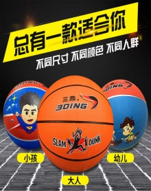 幼儿园专用篮球3号4号儿童宝宝皮球拍拍球5号小学生训练耐磨用球