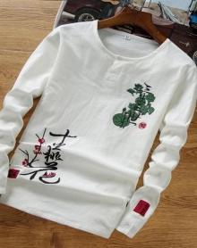 秋季亚麻t恤男装棉麻长袖上衣中国风潮流大码宽松复古休闲秋衣男